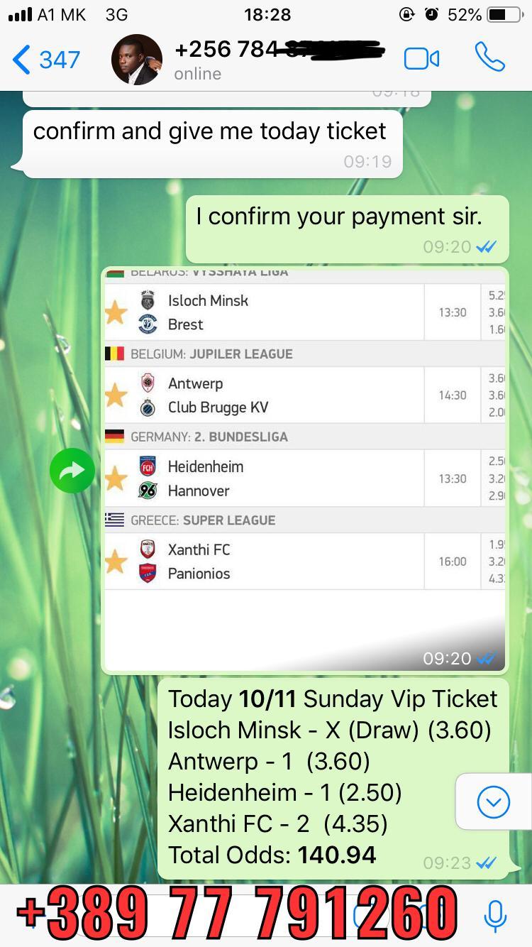 10 11 vip combo ticket