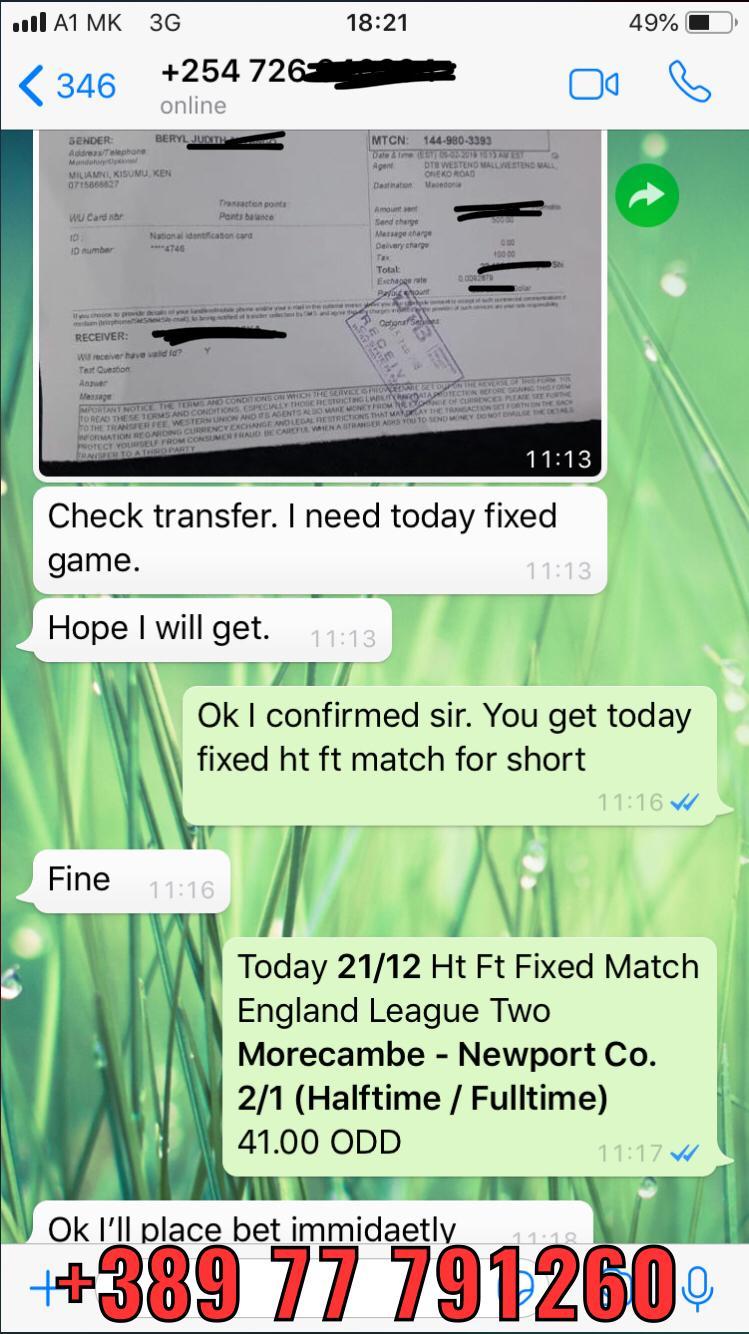 21 12 ht ft fixed match won