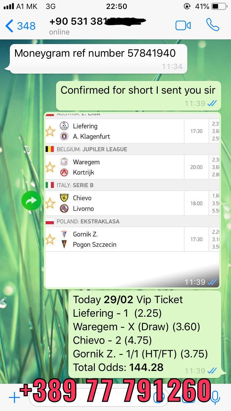 29 02 vip ticket win