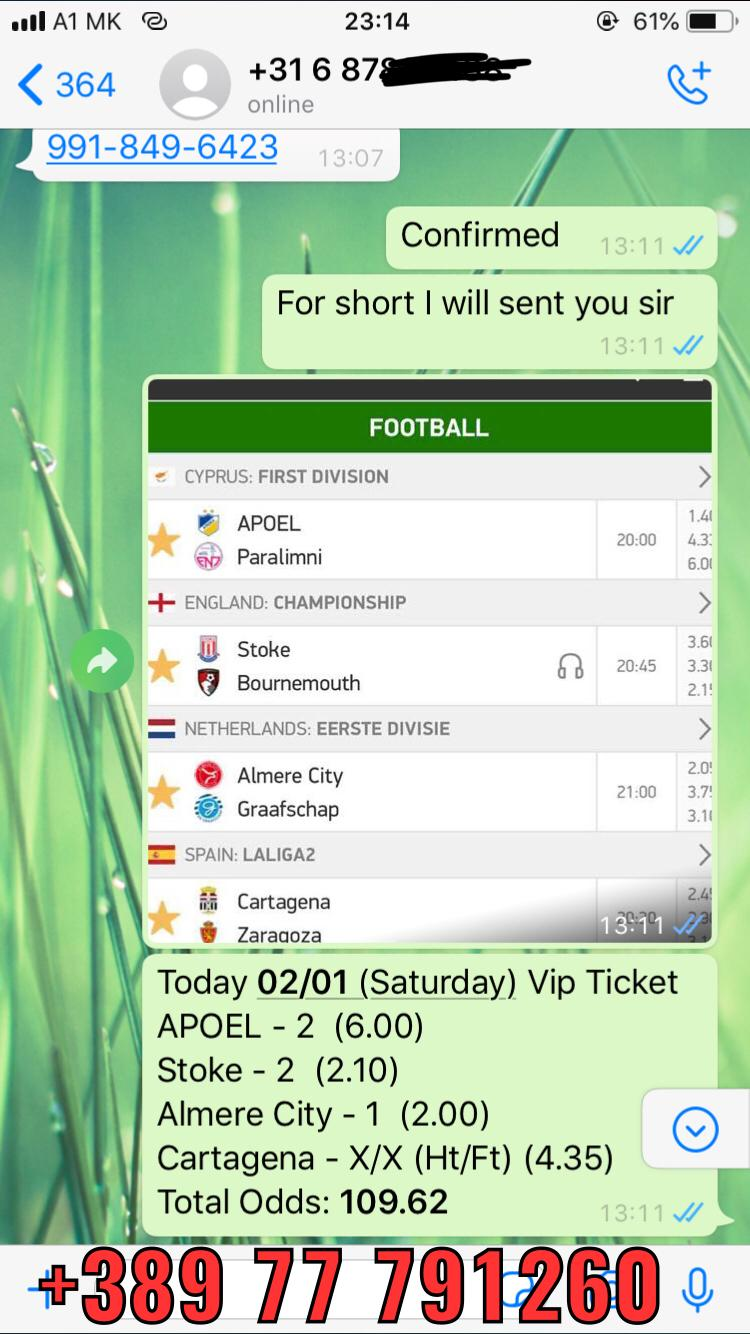 FIXED MATCHES COMBO VIP TICKET 0201