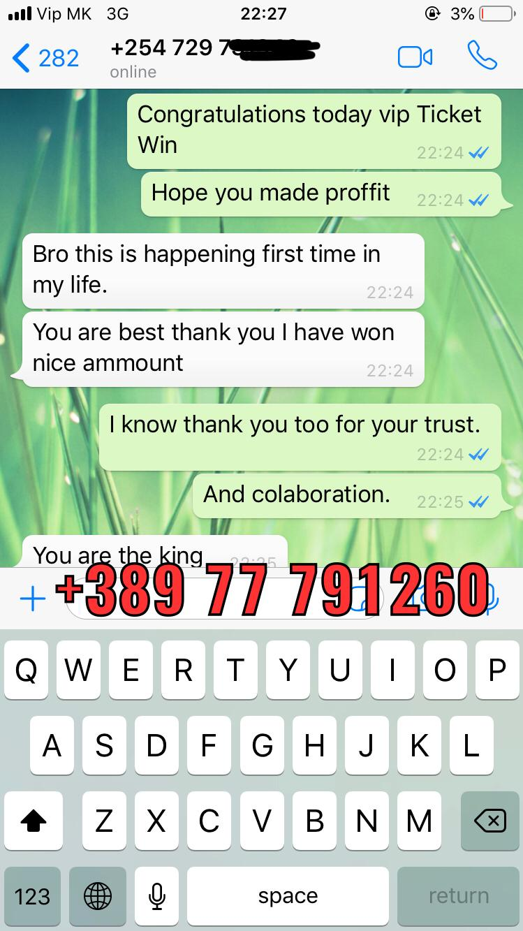 FIXED MATCHES PROOF VIP TICKET 0903