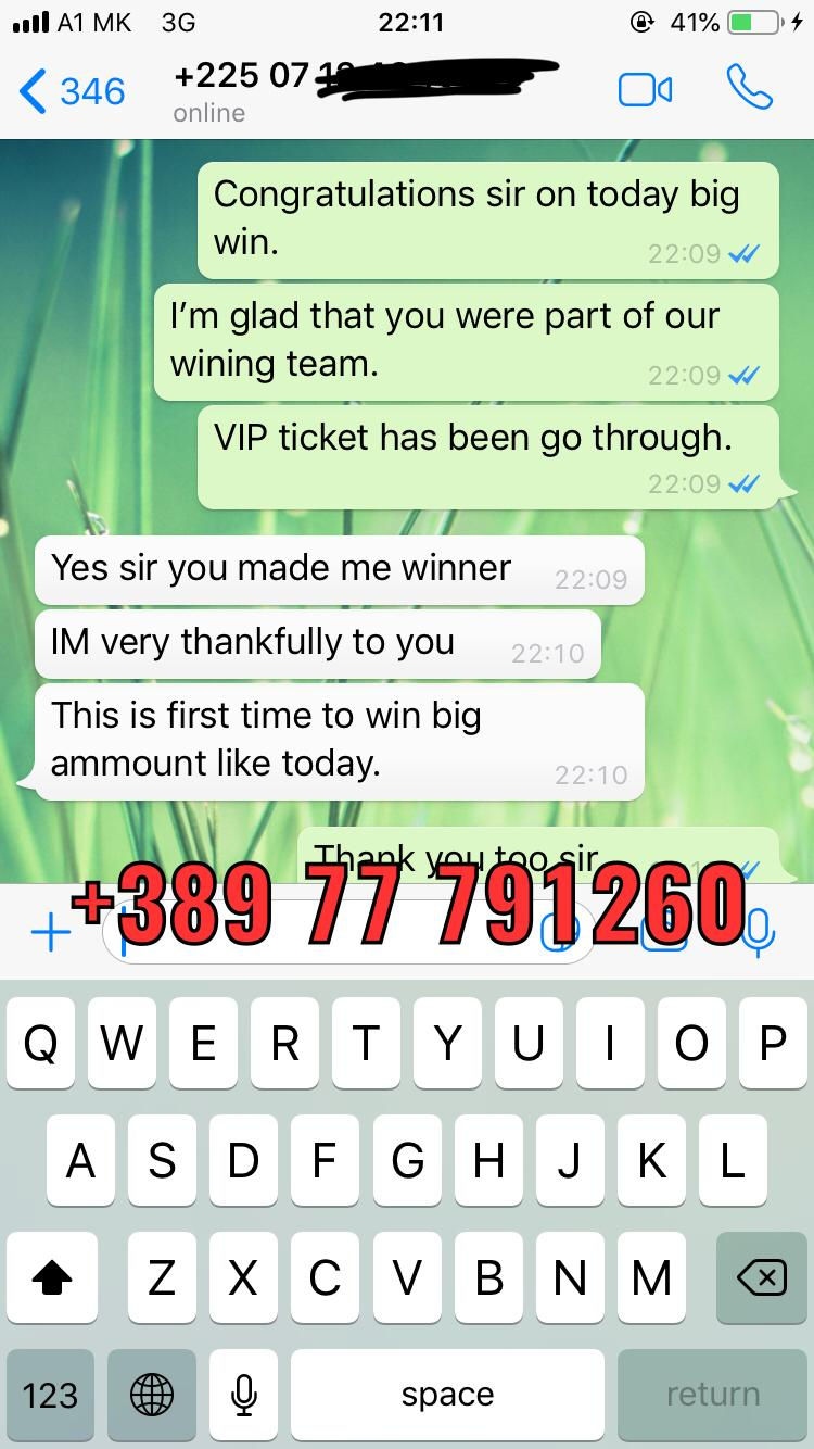 PROOF FROM WIN OF VIP TICKET 21 12