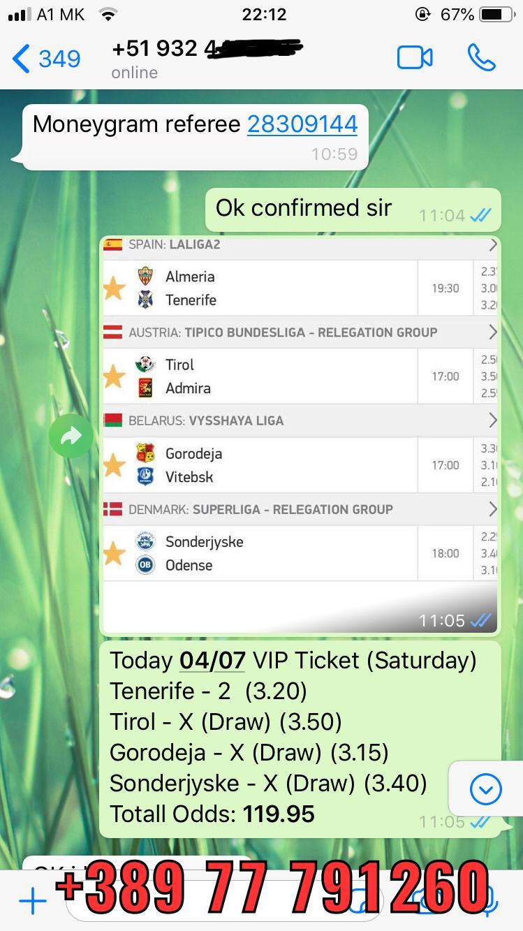 VIP COMBO TICKET WON 04 07