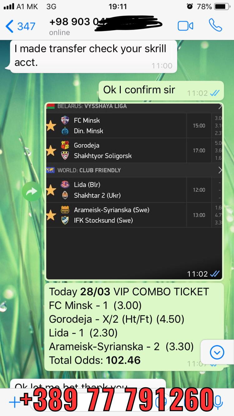 VIP COMBO TICKET WON 28 03
