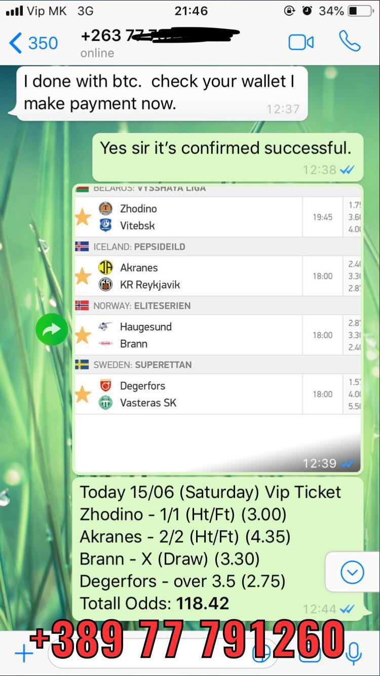 VIP TICKET 15 06
