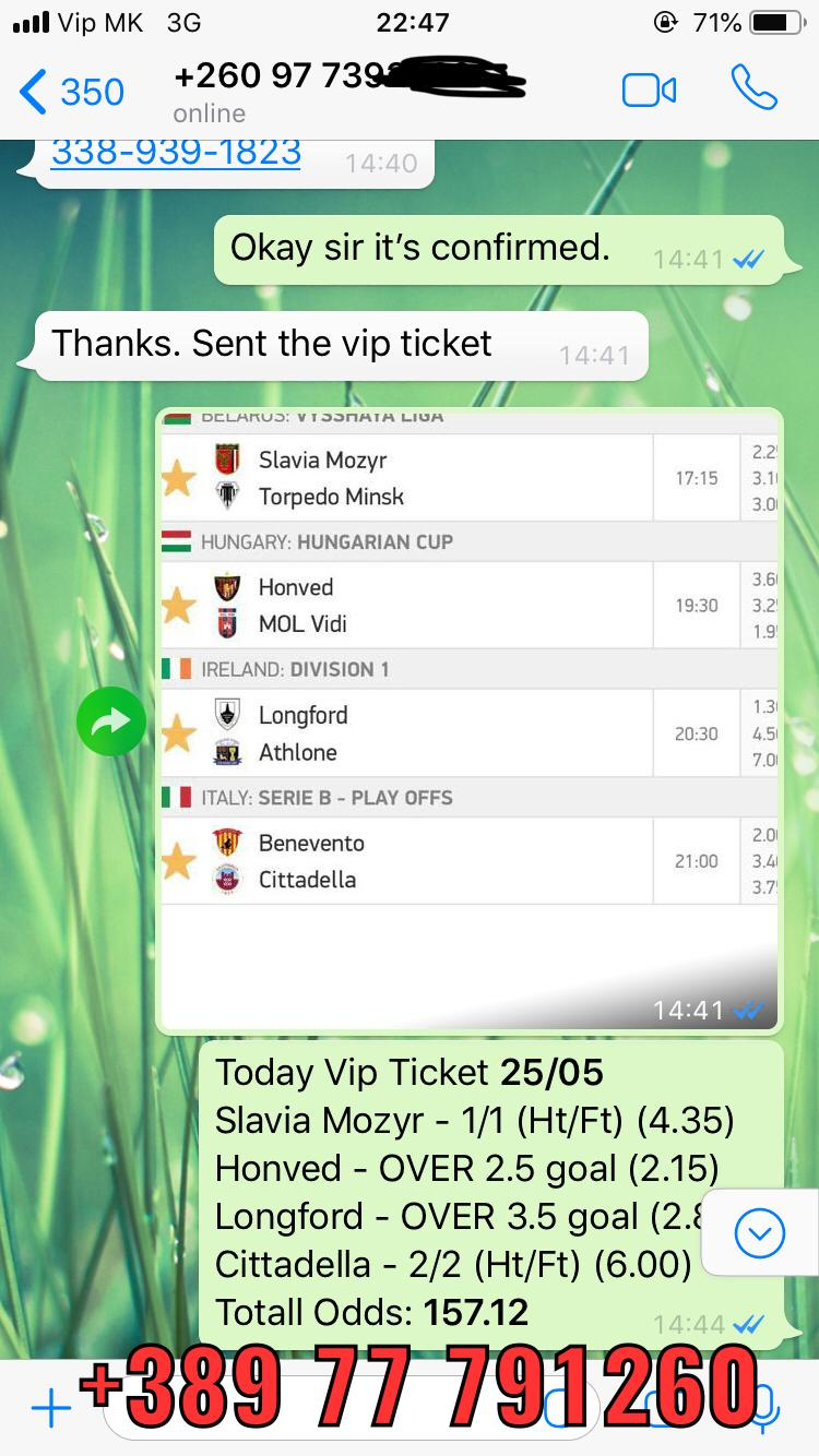 VIP TICKET COMBO FIXED MATCHES