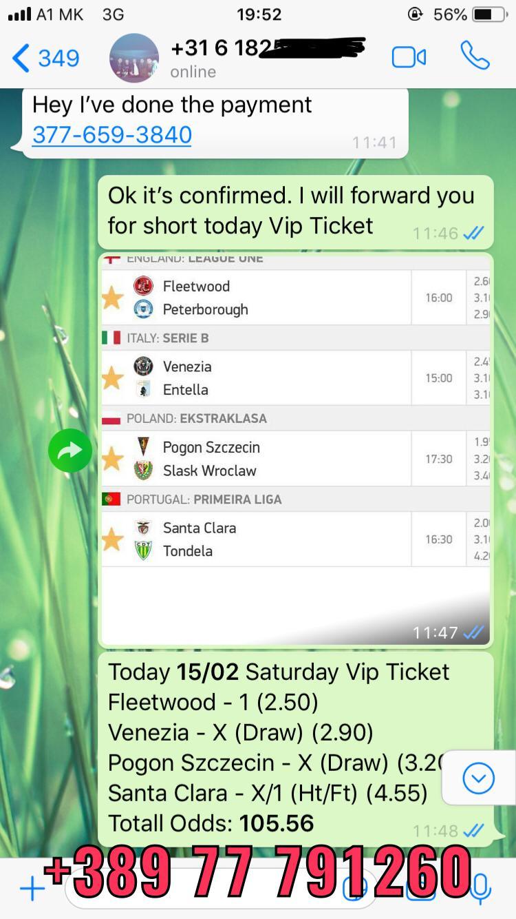 VIP TICKET PROOF 15 02
