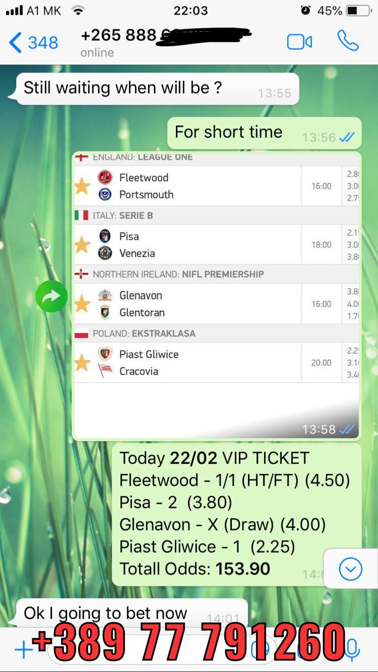 Vip Ticket 22 02 won