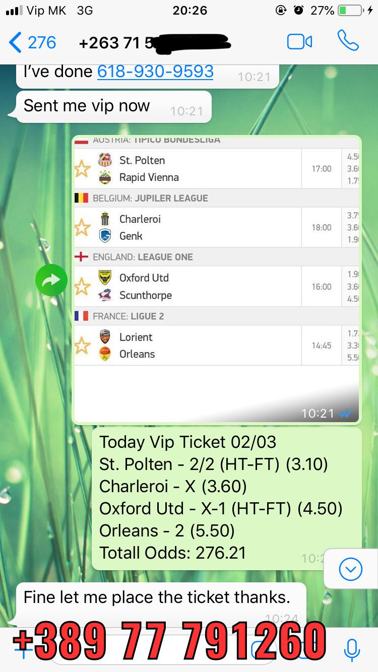 fixed matches combo ticket