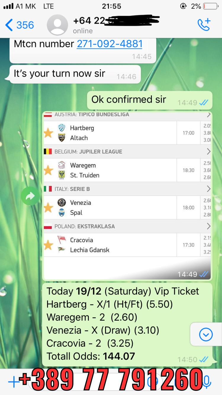 fixed matches vip combined 19 12 won