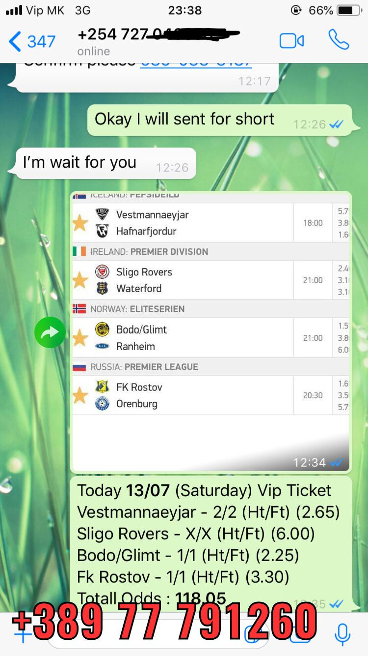 sure fixed matches vip ticket won 13 07