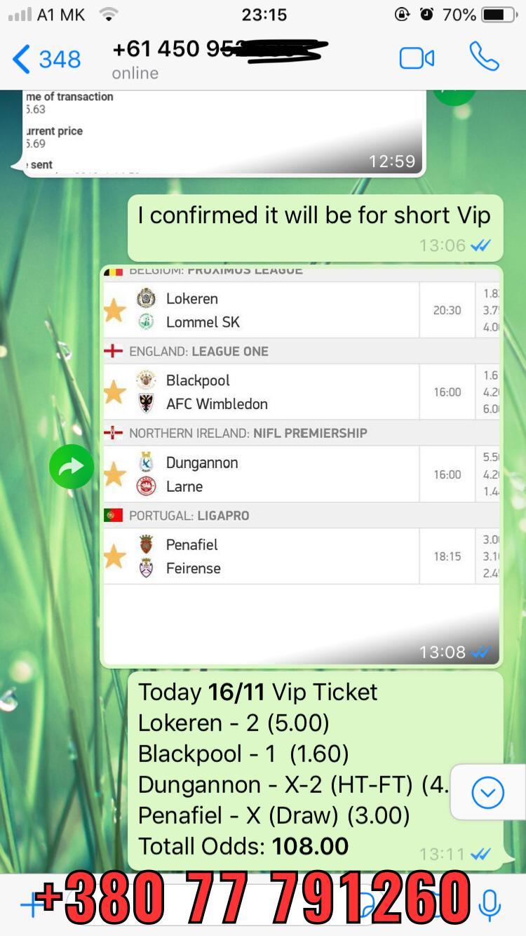vip ticket 16 11