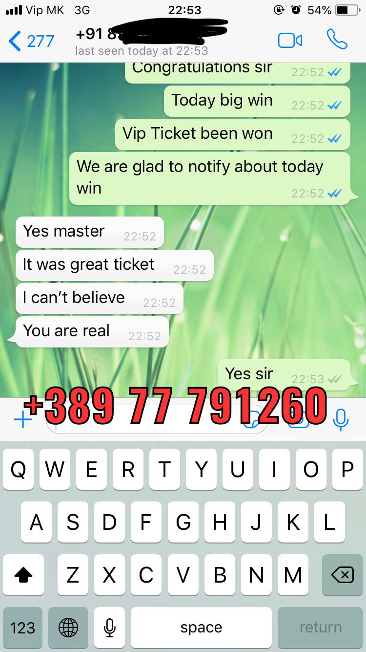 vip ticket fixed matches 06 04