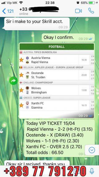 vip ticket proof