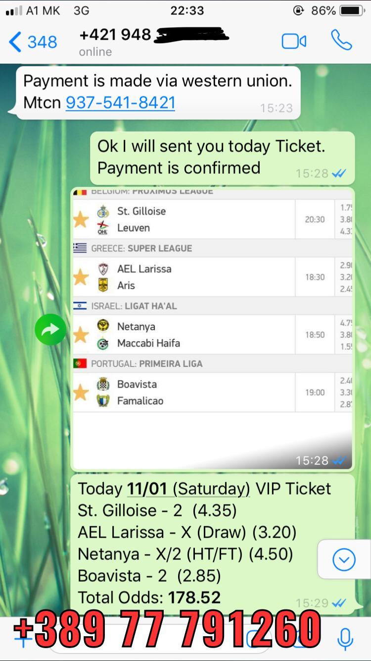 vip ticket won 11 01